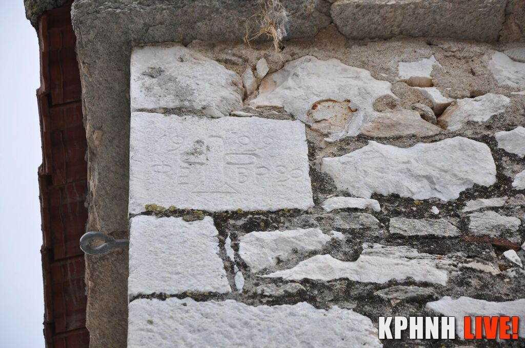 Εικόνα 3 Κτητορική επιγραφή σε σπίτι στο Γριζάνο