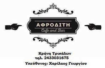 Afroditi Cafe