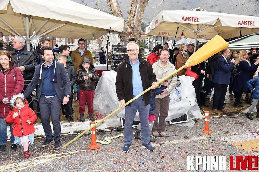 ΚΑΡΝΑΒΑΛΙ ΦΑΡΚΑΔΟΝΑΣ